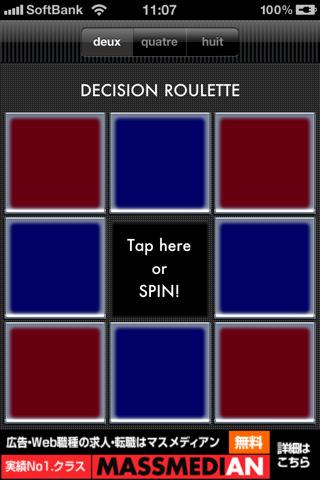 iphone-screenshot-3
